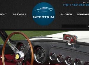 Spectrim